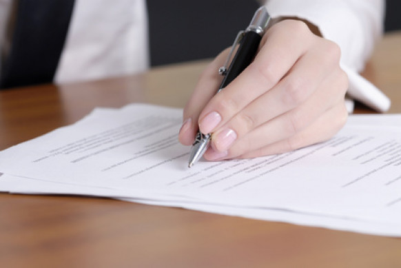 Заявление в страховую о несогласии с выплатой по страхованию