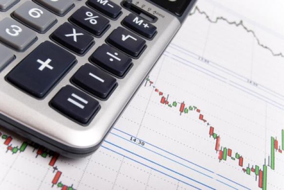 Центробанк пересмотрел ключевую ставку