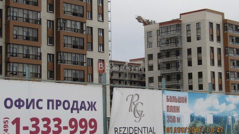 справка о несудимости в москве для иногородних