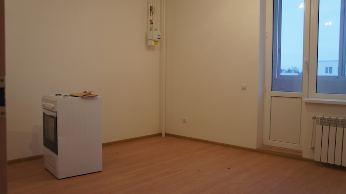 Займ под ипотечную квартиру