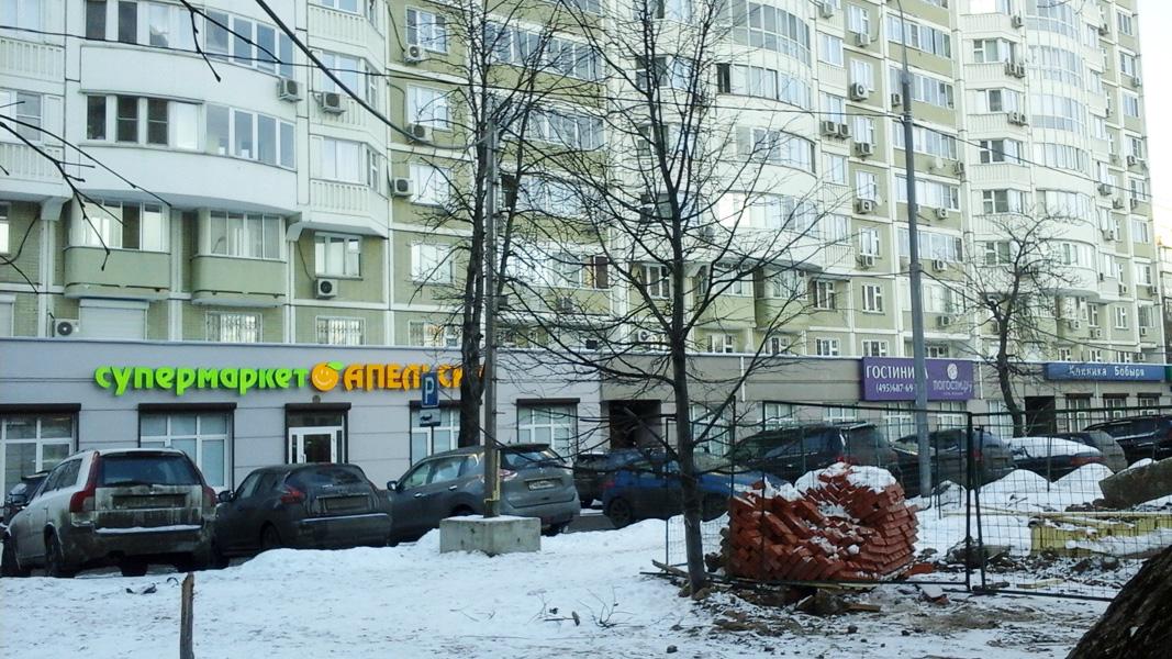 Купить трудовой договор Маломосковская улица трудовой договор со спортсменом образец