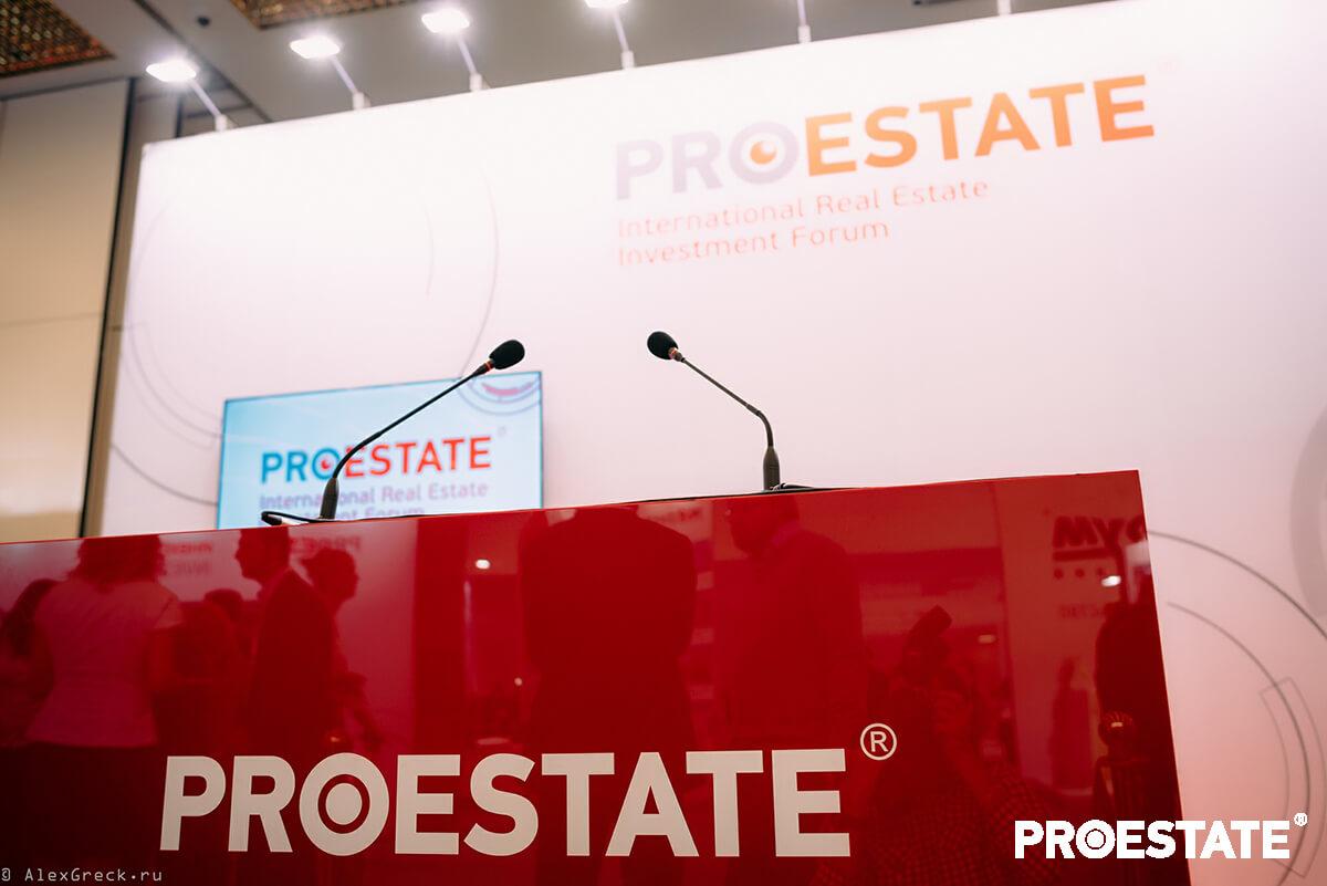 proestate 2016 фото